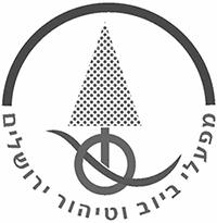 מפעלי ביוב וטיהור ירושלים